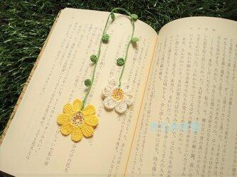 レース糸で編んだ お花2輪のしおり (レモンイエロー・ホワイト)の画像