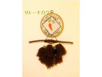 *刺繍(人参)×ウィービングタペストリー*お部屋の雰囲気が明るくなります☆の画像