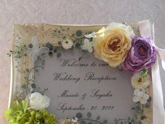 ウェディング ウェルカムボード(アンティークホワイトフレーム&パープル)結婚式  / 受注製作の画像