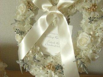 ウェディング ウェルカムボード ハートリース(ホワイトアジサイ)結婚式  /受注製作の画像