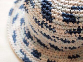 段染め糸のコットンハット【ブルー系】の画像