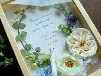 ウェルカムボード ボックス(ブルー&バード) ウェディング 新築祝い 結婚お祝い にも  / 受注製作の画像