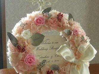 ウェディング ウェルカムボードリース(ピンクアジサイ)プリザーブドフラワー 結婚式  / 受注製作の画像