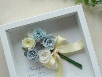サンクスボード  フラワーボックス (ブルーローズブーケ&ホワイトBOX) 贈呈品 結婚祝 誕生日 記念日の画像