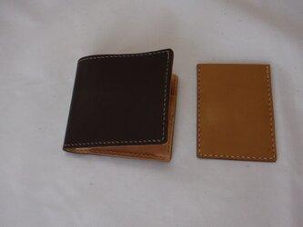 かさばらない折り畳み財布とカードケースセットの画像