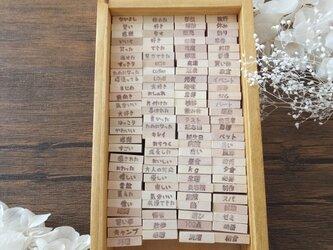 送料無料 (版権フリー) ほぼ日 手帳サイズの小さなスタンプ5点セット はんこセット カレンダーや手帳やノートにも◎  改良版の画像