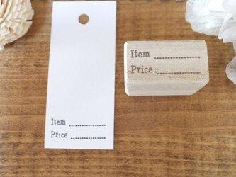 (版権フリー)英語 Item Price 販売 タグ スタンプ はんこの画像