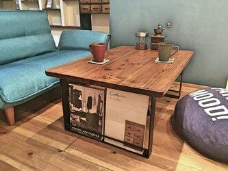アイアンカフェテーブル*マガジンラック付 ※艶消しウレタンコーティング含の画像