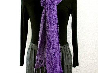 ざっくり織コットンストール(紫色ボカシ染)の画像