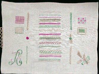 刺繍ステッチサンプラー№2(グリーン&モーヴ)の画像