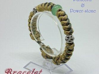 ブレスレット「パラコード・グリーンクォーツァイト・ブラウンゴールド」手編み 天然石の画像