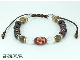 赤龍紋 菩提天珠(せきりゅうもん ぼだいてんじゅ)ブレスレット 天然石の画像
