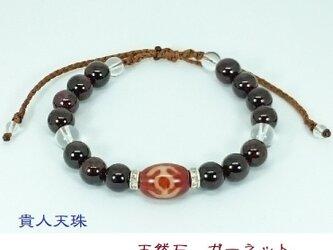 赤龍紋 貴人天珠(せきりゅうもん きじんてんじゅ)ブレスレット 天然石の画像
