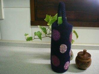 ボトルホルダー (茄子紺)の画像