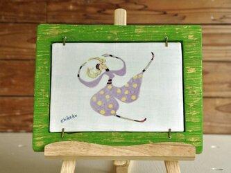 陶画 「踊ってる気持ち」の画像
