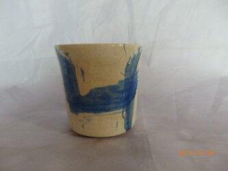 フリーカップ ベージュ地にブルーの濃淡の刷毛目模様の画像