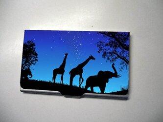 アートカードケース(名刺入れ) ナイトサファリー4【送料無料】の画像