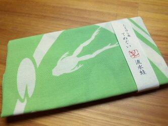 てぬぐい-流水蛙の画像