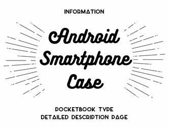 手帳型Androidスマホケースについての画像