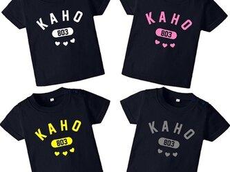 全4色☆ネイビー☆ハートカレッジTシャツ★名入れ☆ロンパースも☆の画像