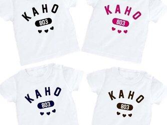 全4色☆ホワイト☆ハートカレッジTシャツ★名入れ☆ロンパースも☆の画像