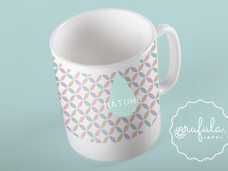 【名入れ可】オリジナルマグカップ|和柄パターン|北欧風|カラフルPOP|オーダーメイド|青|ピンク|グリーン|朝顔|幾何学の画像