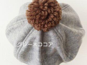 フェルトぽんぽんベレー帽・霜降りグレー(KIDSフリーサイズ)の画像