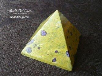 【送料無料】アトランティサイト・ピラミッドの画像
