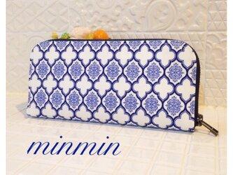 大人かわいい布財布 モロッカン×ダマスク紋様の画像