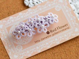 *送料無料* レース編み タティングレース パープルの花束バレッタの画像