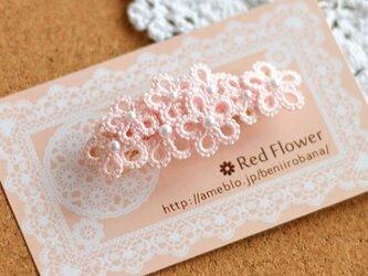 *送料無料* レース編み タティングレース 薄ピンクの花束バレッタの画像
