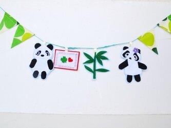 新作★パンダさんのカワイイガーランドの画像