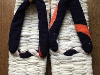 布ぞうり 鼻緒:紺色にビビットなオレンジ 24~25cmの画像