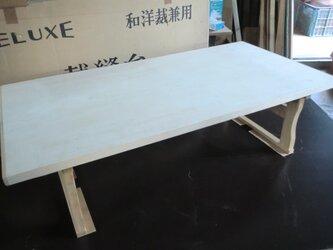 和・洋 裁縫台の画像