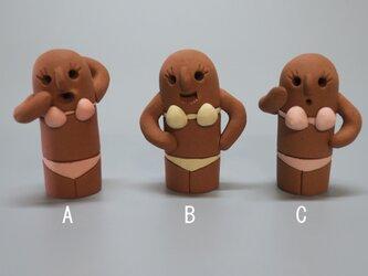 はにわ「水着はにわ」 A,B,Cの画像