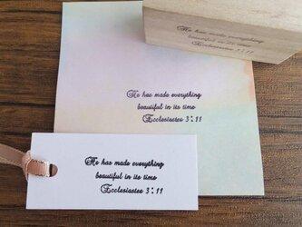 (版権フリー)英語 聖書「神は全てのものを」スタンプ はんこの画像