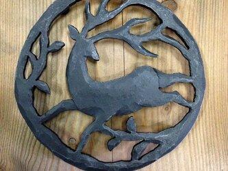T様オーダー品 鹿の鍋敷きの画像