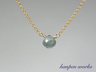 14kgf 3月の誕生石 宝石質 モスアクアマリン 一粒 ネックレスの画像