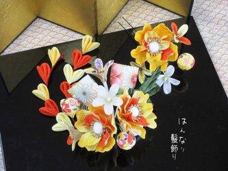 七五三 成人式 和装 着物髪飾り 黄橙系 和 着物ヘアアクセサリーの画像