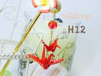 H12【赤・花火柄】 プルメリア&二連折り鶴の夏色和風簪の画像