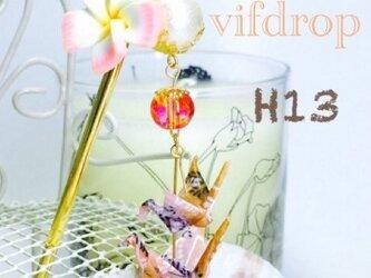 H13【桃】プルメリア&二連折り鶴の夏色和風簪の画像