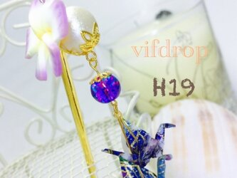 H19【紫・青色】プルメリア&二連折り鶴の夏色和風簪の画像