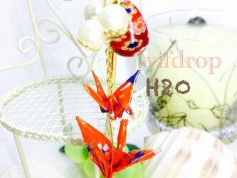 H20【赤】水風船&二連折り鶴の夏祭り和風簪(帯飾り)の画像