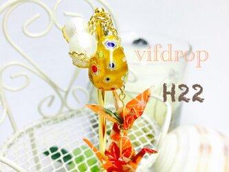 H22【橙・紅葉柄】水風船&二連折り鶴の夏祭り和風簪(帯飾り)の画像