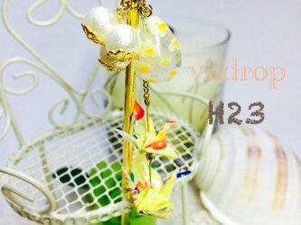 H23【黄色】水風船&二連折り鶴の夏祭り和風簪(帯飾り)の画像