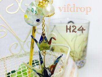H24【青】水風船&二連折り鶴の夏祭り和風簪(帯飾り)の画像