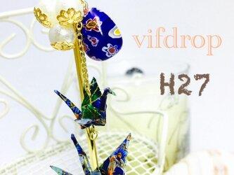 H27【青】水風船&二連折り鶴の夏祭り和風簪(帯飾り)の画像