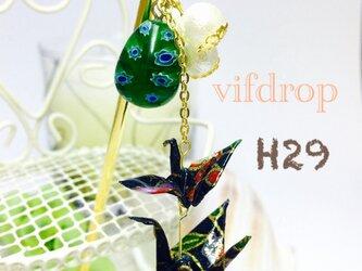 H29【紺色】水風船&二連折り鶴の夏祭り和風簪(帯飾り)の画像