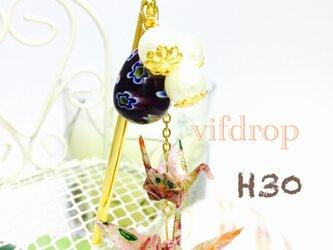 H30【薄赤紫】水風船&二連折り鶴の夏祭り和風簪(帯飾り)の画像
