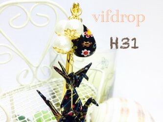 H31【夜空花火柄】水風船&二連折り鶴の夏祭り和風簪(帯飾り)の画像